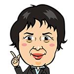 斉藤 三枝子